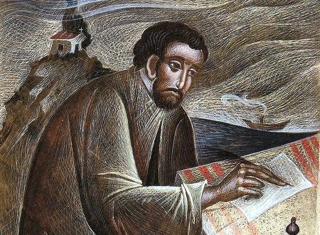 Λογοτεχνικό Ανθολόγιο – Ο Καλόγερος [Αλέξανδρος Παπαδιαμάντης]