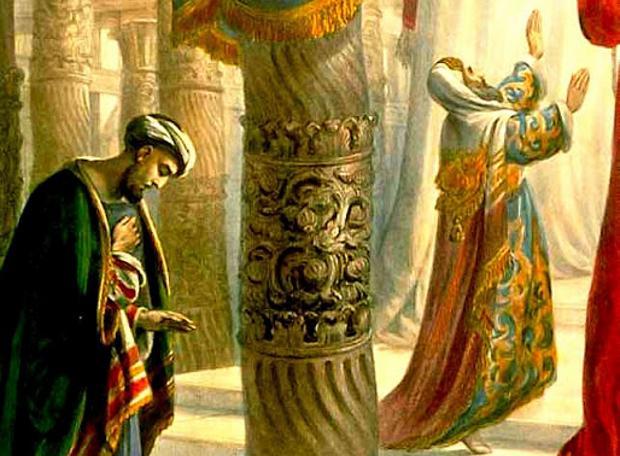 Η παραβολή του Τελώνου και του Φαρισαίου