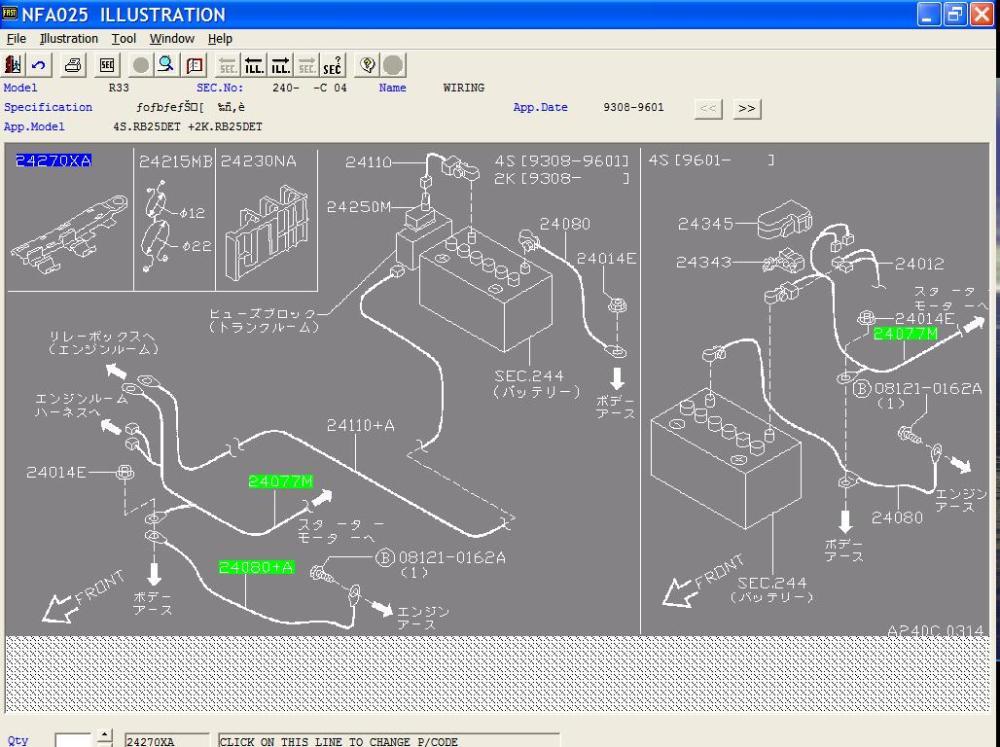 medium resolution of 1993 nissan skyline engine wiring diagram wiring diagram operations 1993 nissan skyline engine wiring diagram