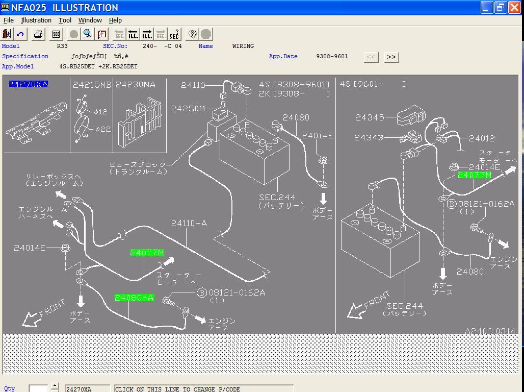 hight resolution of 1993 nissan skyline engine wiring diagram wiring diagram operations 1993 nissan skyline engine wiring diagram