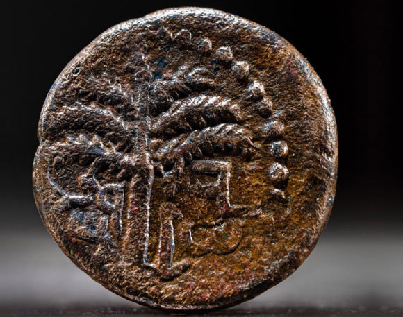 The 1,890-year-old bronze coin, reverse. Image credit: Koby Harati, City of David Archive.