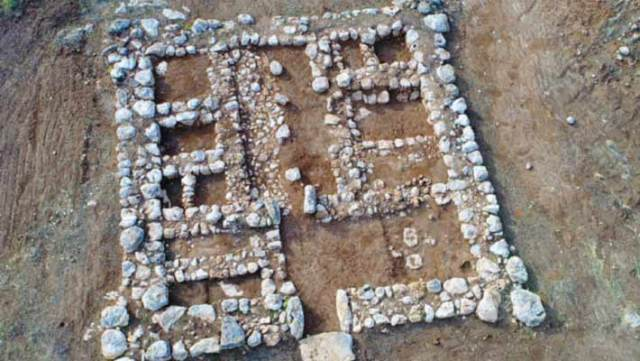 An aerial photo of the Canaanite fortress near Gal On in central Israel. Image credit: Emil Aladjem, Israel Antiquities Authority.