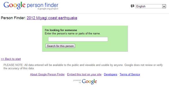 google person finder helps