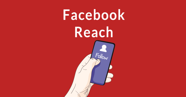 facebook changes reach of