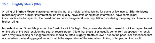 إرشادات لمقيّمي جودة تجربة المستخدم القسم 13.5