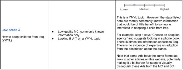 إرشادات مقيم الجودة ، قسم UX 6.7 - مثال للتبني