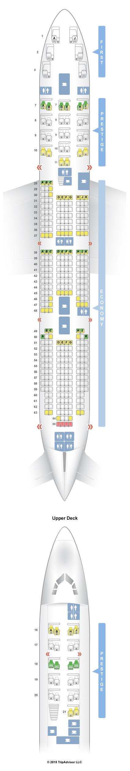 medium resolution of boeing 747 8 74h