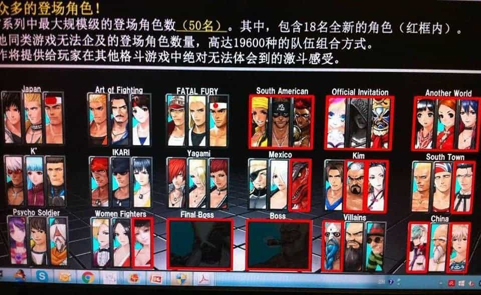 King Of Fighters XIV Characters Leaked Again Newcomers