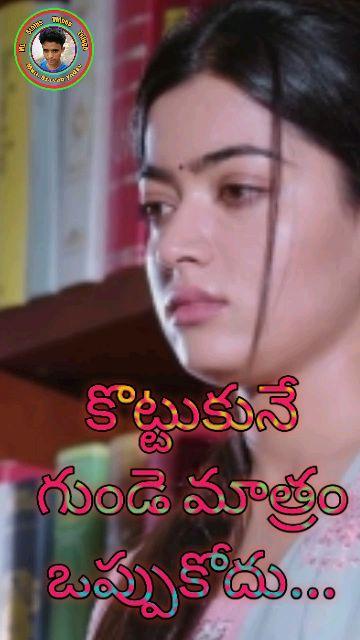 Telugu Funny Videos For Whatsapp Download : telugu, funny, videos, whatsapp, download, Funny:, March