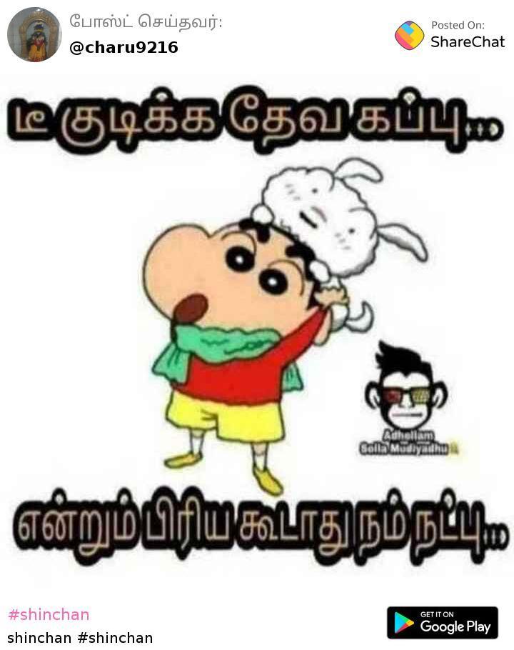 Shin Chan Comedy Whatsapp Status In Tamil Download : comedy, whatsapp, status, tamil, download, Whatsapp, Shinchan, Images, Quotes, English, Doraemon