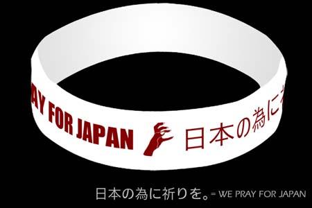 lady-gaga-designs-bracelets-for-japan-quake-victims