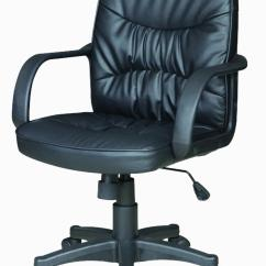 Revolving Chair And Crazy Creek Original Parin Low Back Available At Shopclues For