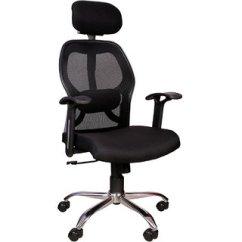 Revolving Chair Mechanism Haworth Zody Task Buy Rajpura Back With Headrest And Centre Tilt In Black Fabric Mesh