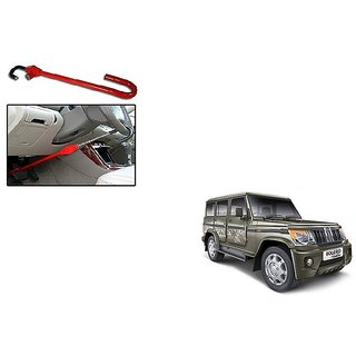 KunjZone Anti Theft Car Steering Pedal Lock for Mahindra Bolero type 3