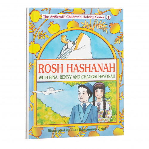 Rosh Hashanah with Bina, Benny, and Chaggai HaYonah | Eichlers