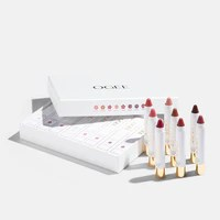 Tinted Lip Sets (8pc)
