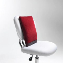Office Chair Ergonomic Cushion Star Wars Chairs Shop Supports Pillows Cushions Relax The Back Spina Bac