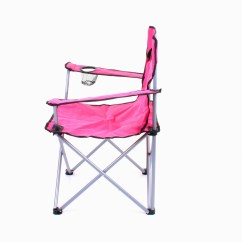 Festival Folding Chair Cover Hire Cardiff Camping Hiking Fishing Garden Indoor Outdoor Seat