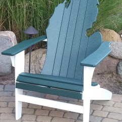 Blue Green Chair Steel Godrej Michigan Adirondack Awesome