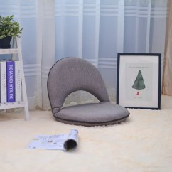Folding Chair For Living Room Hanging Cane Creative Adjustable Lazy Sofa Sofas Washable Cover Bedroom Z30