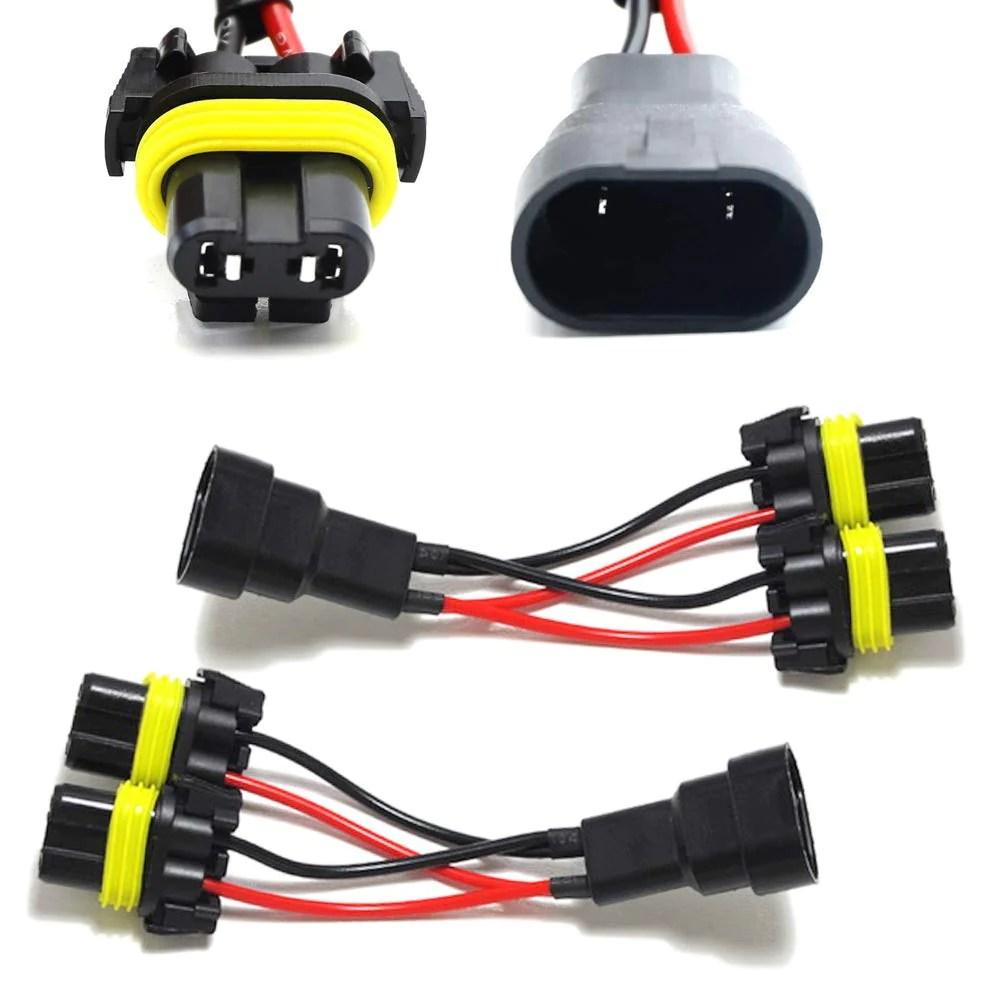 9005 9006 2 way splitter wires for headlight high beam quad dual [ 1000 x 1000 Pixel ]