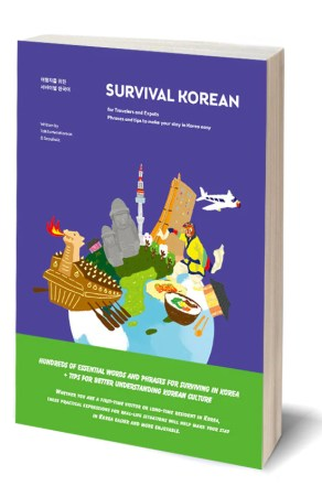 Survival Korean (book)