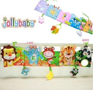 baby bed mobile cloth