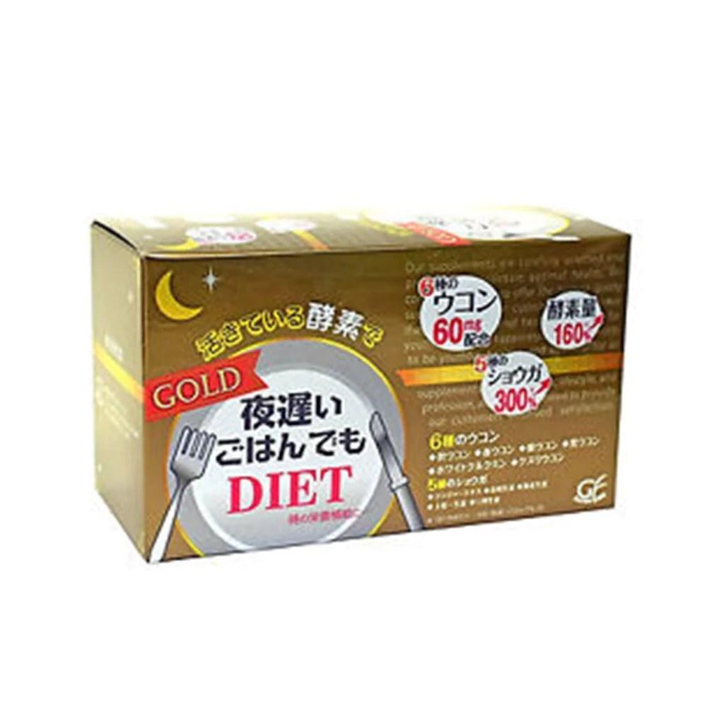 日本 新谷酵素 NIGHT DIET 黃金版 濃度增加瘦身加強版30袋 1盒 – La Fée Beauty
