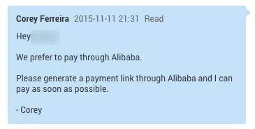 Alibaba платежное сообщение