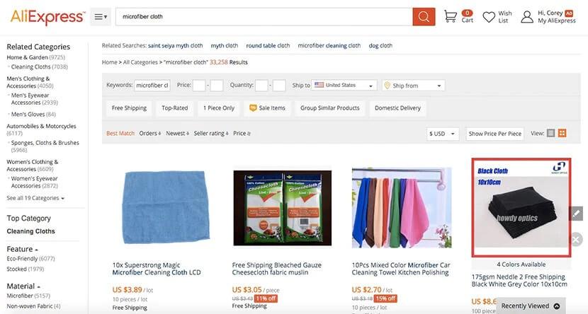 Поиск одежды AliExpress