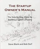 start up owners manual