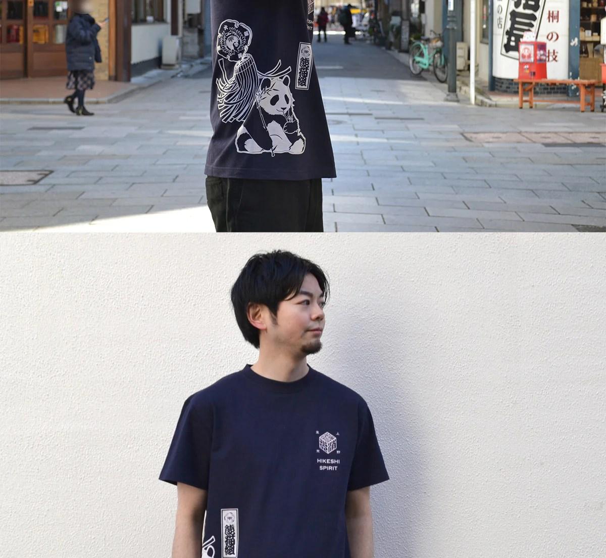 東京大江戶熊貓市場的合并排放的T恤 – 火消魂エドトウキョウ店(HiKESHi SPiRiT Edo Tokyo)