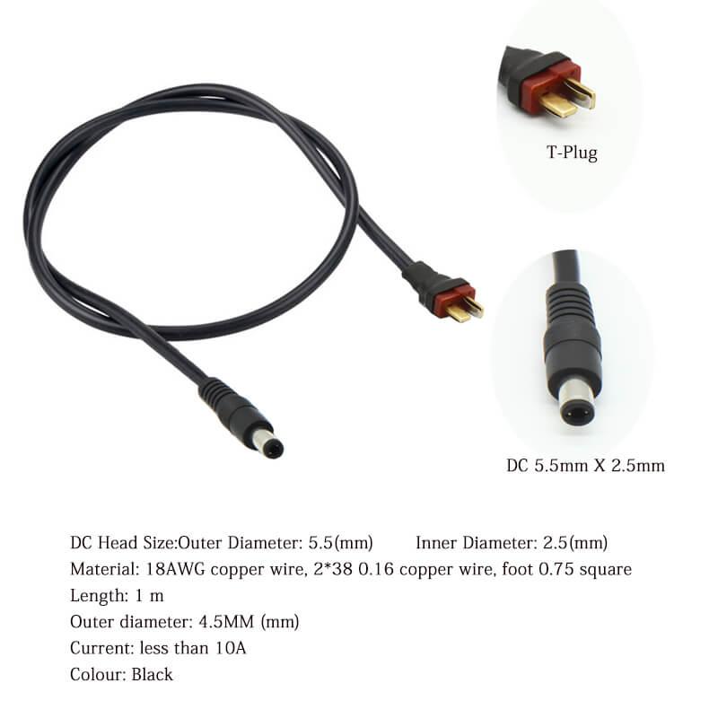 T-PLUG Power cord