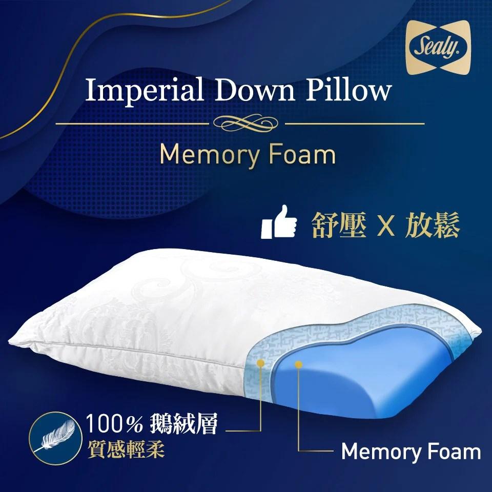 imperial memory foam down pillow