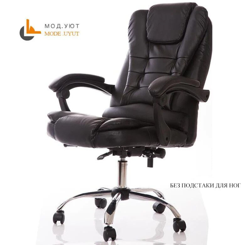 ergonomic chair bd dayton factory office computer boss with footrest seakart