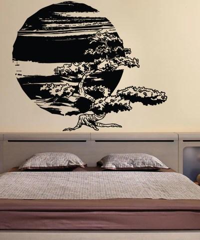 Vinyl Wall Decal Sticker Bonsai Tree With Sun 1244