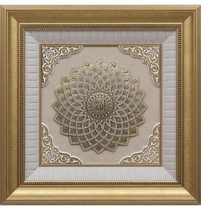 Large Framed Islamic Decor Modefa