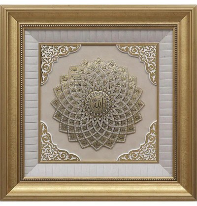 Large Framed Islamic Decor Modefa