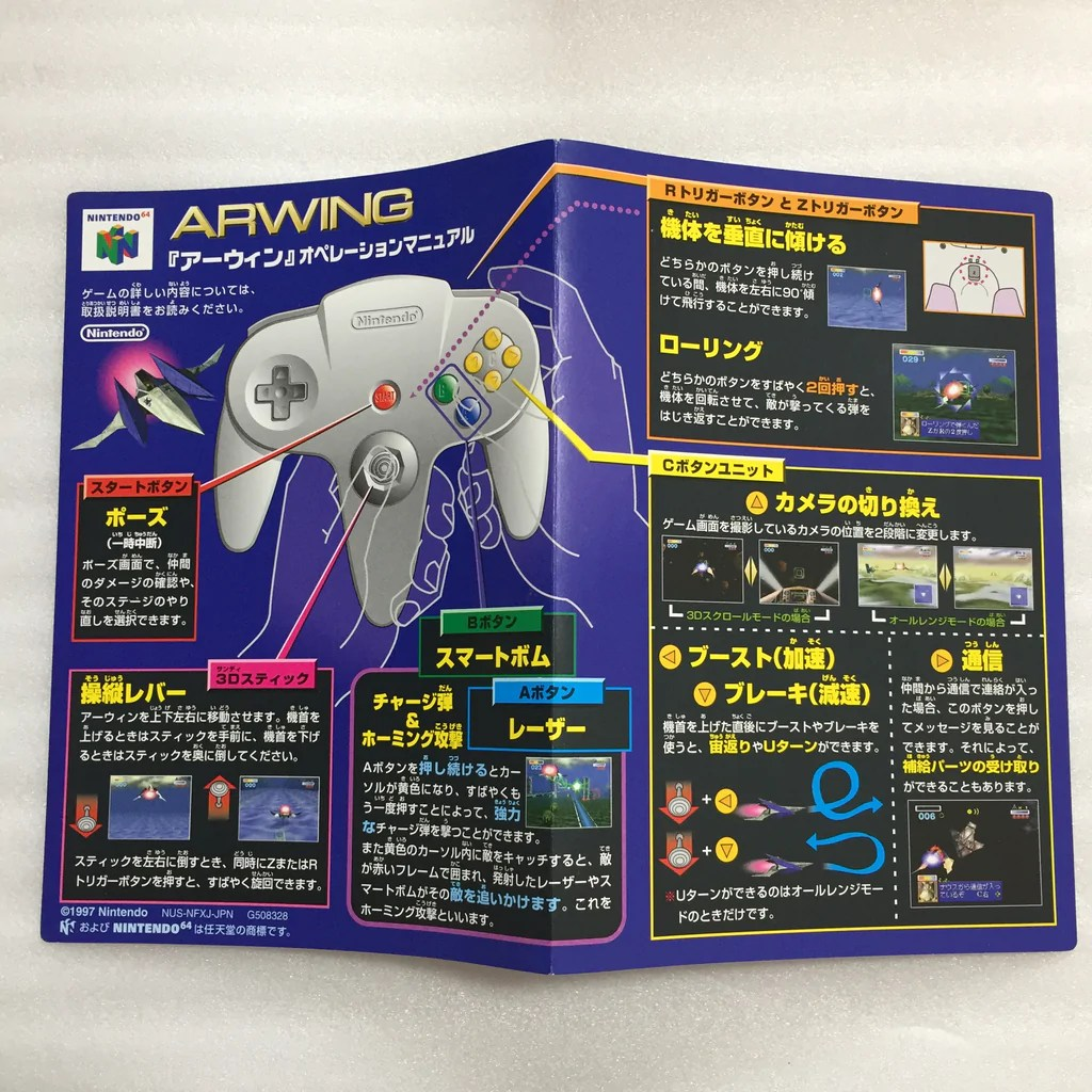 small resolution of  nintendo 64 in box set with ultra hdmi kit compatible with jp and us games