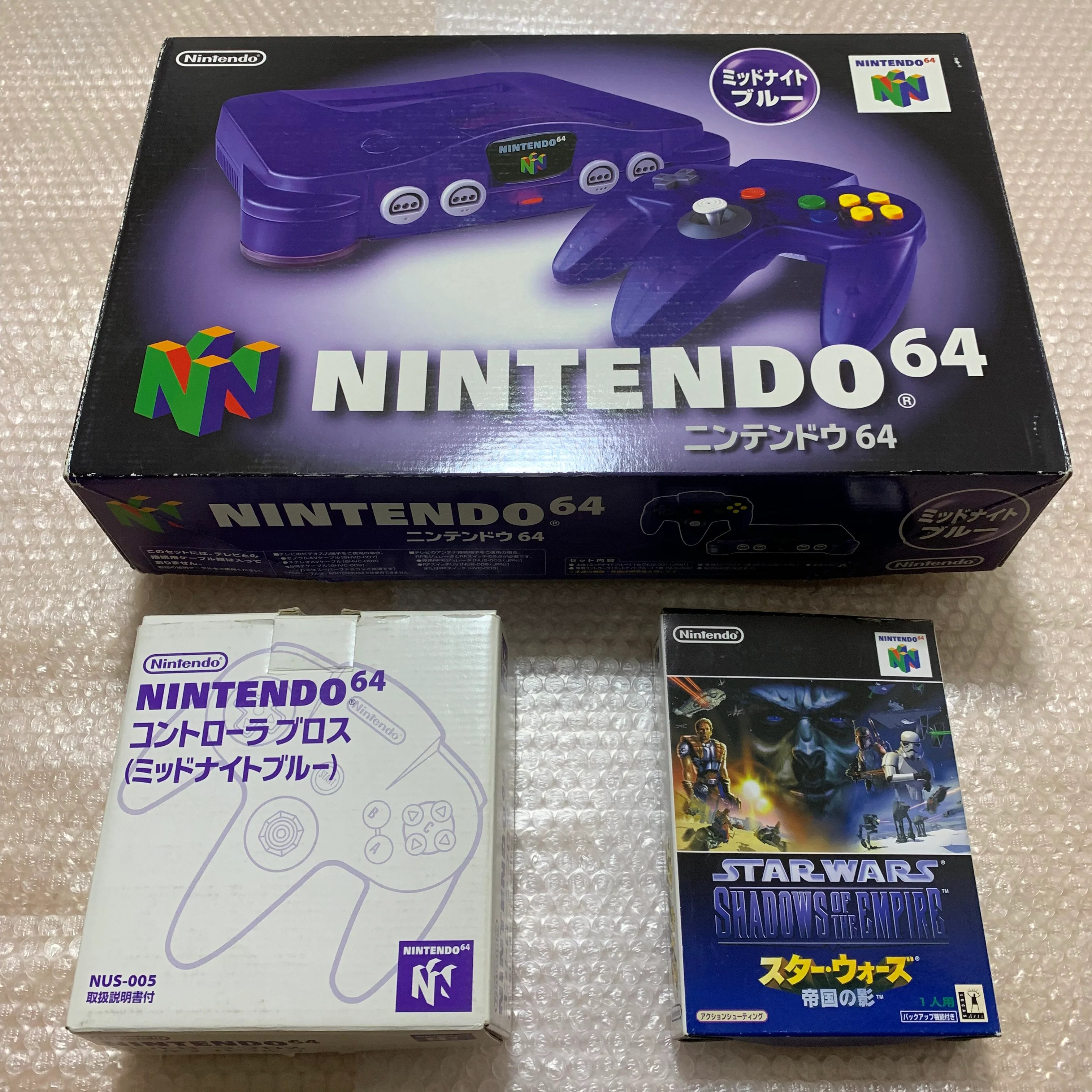 small resolution of clear purple nintendo 64 in box set with ultra hdmi kit compatible with jp and us games