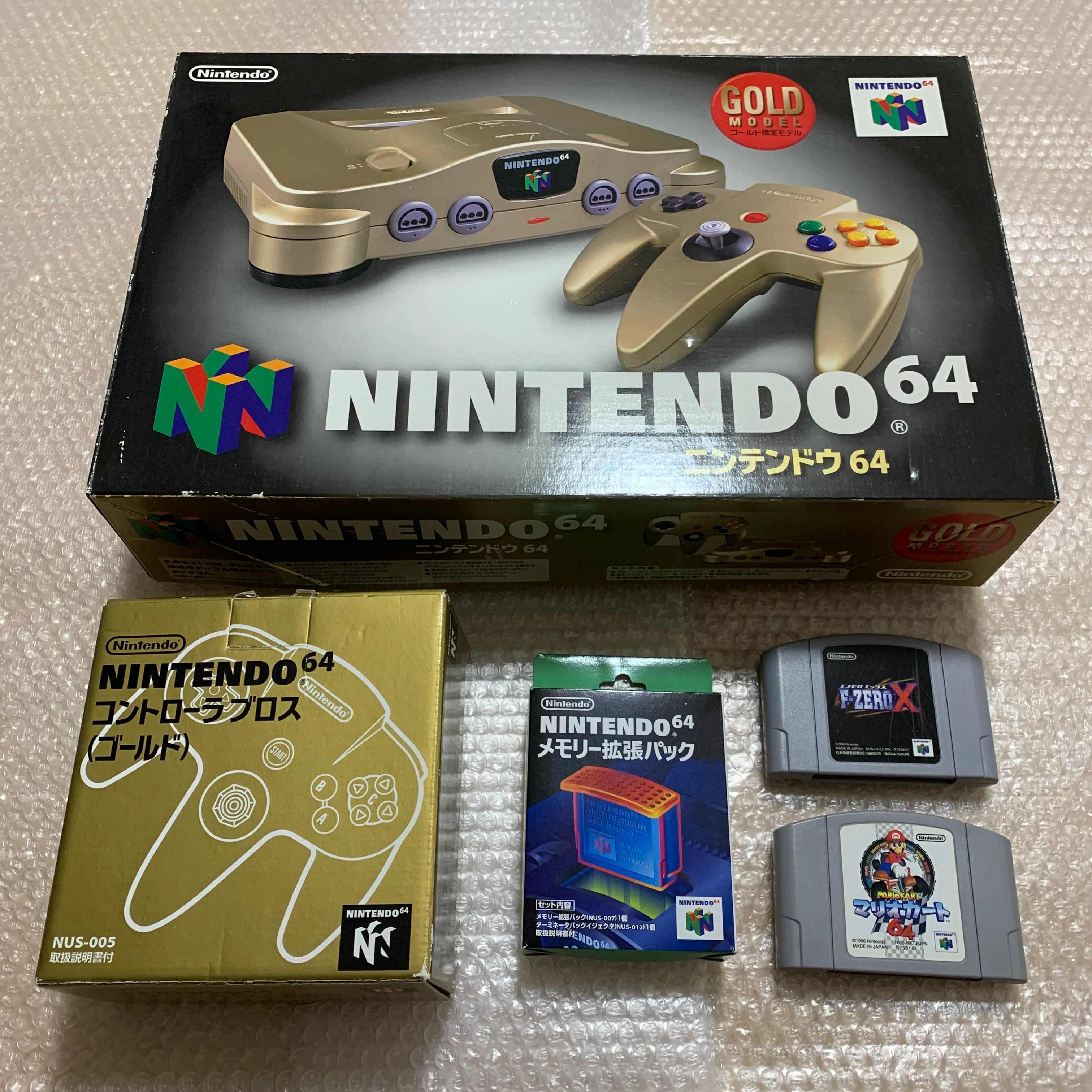 gold nintendo 64 in box set with ultra hdmi kit compatible with jp a retroasia [ 3024 x 3024 Pixel ]