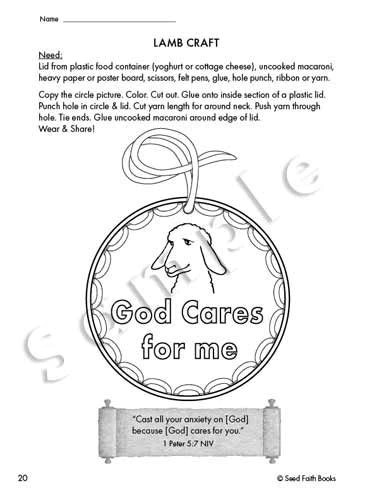 Psalm 23 Activity Book  96 pages  Seed Faith Books