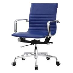 Ergonomic Chair Options Star Trek Captain S M348 Office In Vegan Leather Color