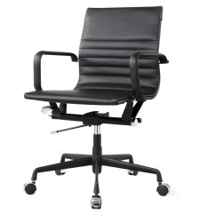 Ergonomic Chair Options Portable Picnic M348 Office In Vegan Leather Color