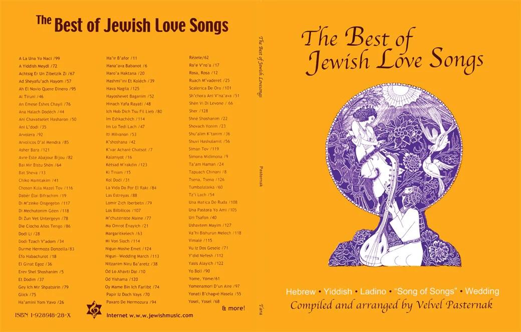 I Love You Yiddish