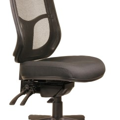 Ergonomic Chair Trial Lawn Chairs Home Depot Swift Mesh High Back Large Seat