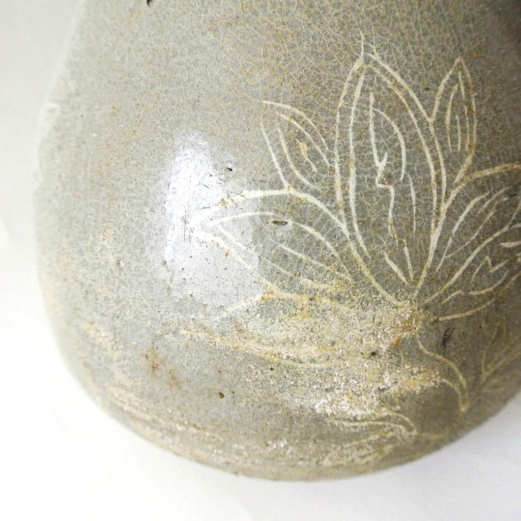Korean Rare Celadon Vase With White Inlaid Floral Design