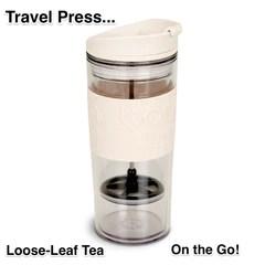 Bodum Travel Press