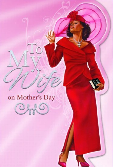To My Wife African American Mothers Day Card The Black