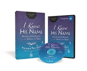 I Know His Name Bundle